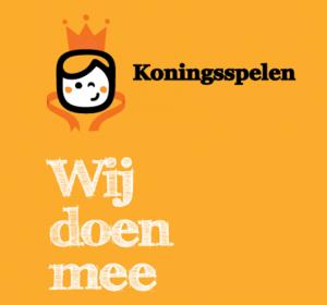 koningsspelen2015-565-1000
